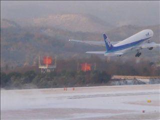 広島空港一番機
